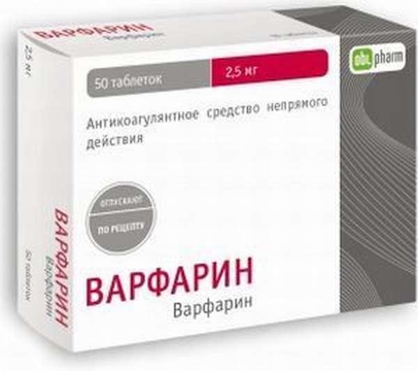 варфарин