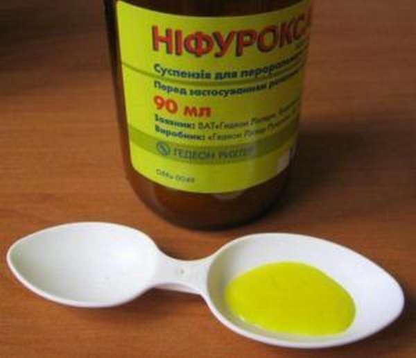 Препарат Нифуроксазид