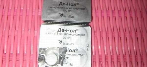 Черный кал от применения Де-Нола и запор от лекарства: патология или норма?