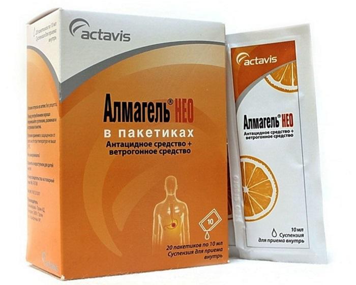 Алмагель Нео в пакетиках 20 шт 300 рублей