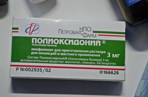 Схемы лечения герпесвирусной инфекции Полиоксидонием