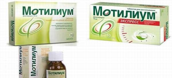 Помогает ли Мотилиум при отравлениях и диарее?