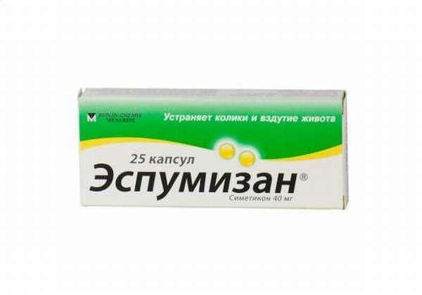 лекарство Эспумизан