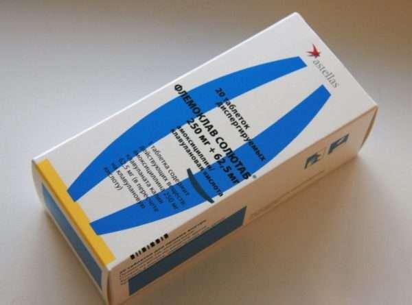 Антибиотики при стрептодермии у детей и взрослых