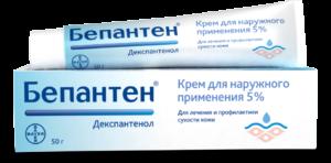 Лечение перианального дерматита у ребенка thumbnail