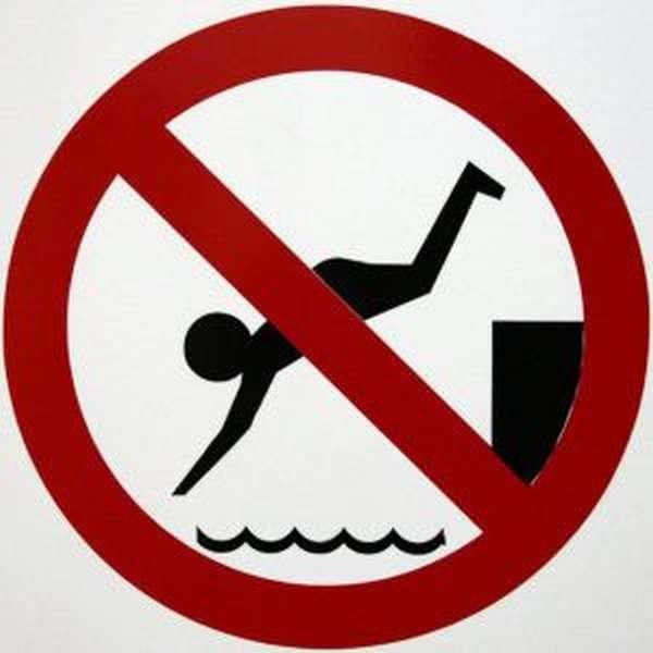 Плавание при обострениях болезни запрещено