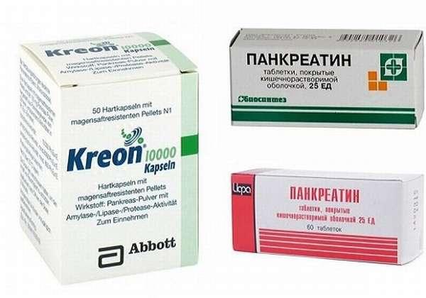 Панкреатин и Креон