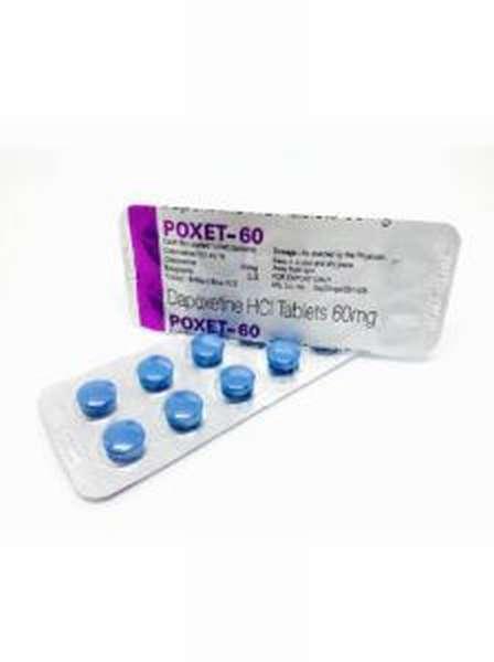 Дапоксетин – вырабатывает стрессоустойчивость