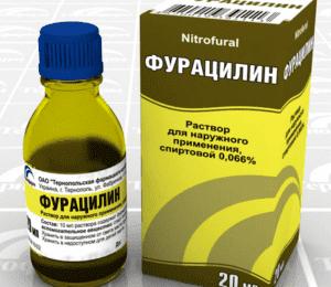 Спиртовой раствор Фурацилина