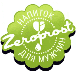 zeroprost