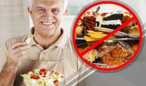 Необходимо придерживаться правильного питания