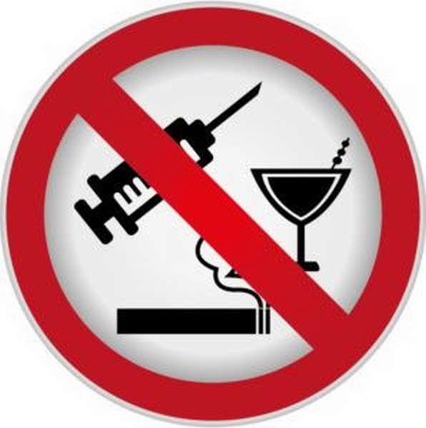 Запрет на алкоголь и спиртное