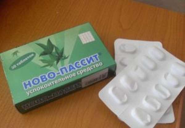 Нистатин мазь при пеленочном дерматите