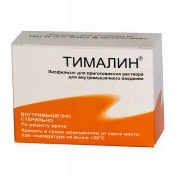 Тималин