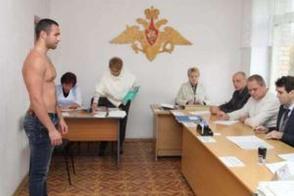 Комиссия признает годным или не годным к службе