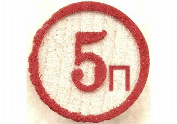 диета 5п - основа диетического питания при панкреатите