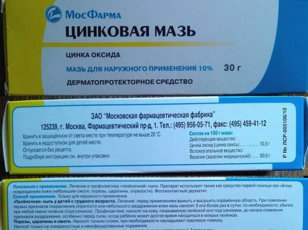 Крем от атопического дерматита и мазь с цинком для детей