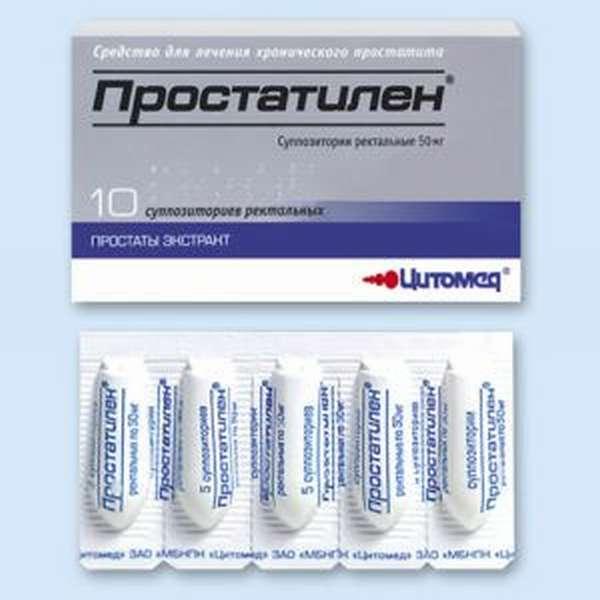 препараты в комплексе для лечения простатита