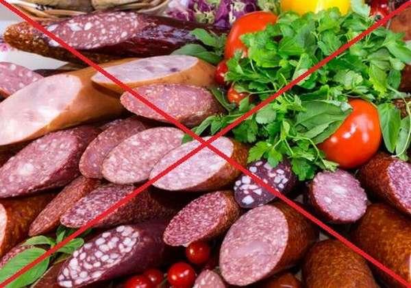 запрет на колбасные изделия