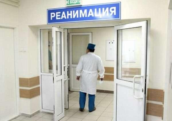 реанимационное отделение