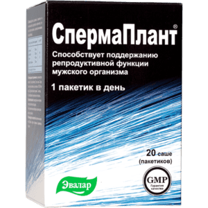 СпермаПлант