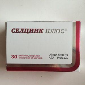 Врачи рекомендуют принимать препарат Селцинк Плюс