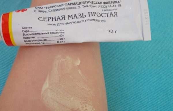 Как пользоваться серной мазью при демодекозе